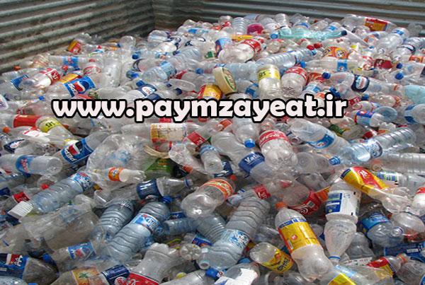 خرید ضایعات پلاستیکی