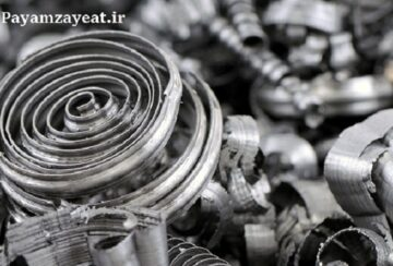 خریدار ضایعات آلومینیوم با قیمت بالا