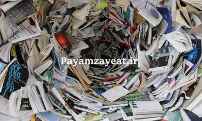 مزایای بازیافت کاغذ
